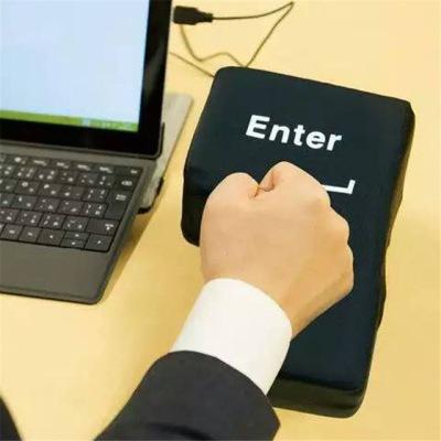 Nieuwigheid-USB-Grote-Enter-toets-Anti-Stress-Supersized-Enter-toets-Bureau-Foam-Dutje-Kussen-Stress-Reliever.jpg_640x640